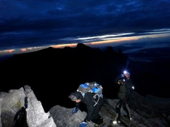 Mount Kinabalu Ascent to Low's Peak